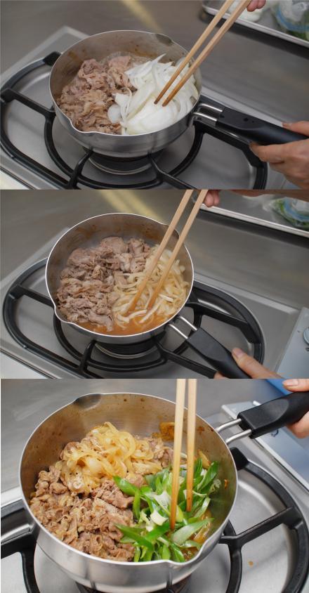 玉ねぎ・長ねぎを煮る
